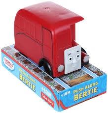 File:Bertie2.jpg