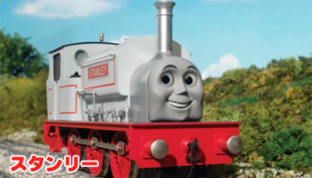 File:StanleyPromo.png