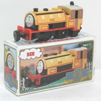 File:Gold Rail Ben.JPG