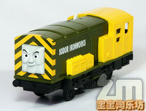 Trackmaster 'Arry