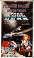 TB-Pajaros-Trueno-VHS