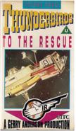 Poygram to the Rescue