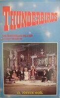French-VHS-GOTAM-f