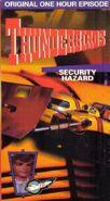 TB-Malofilm-VHS-Security-Hazard