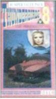 Vol.8 1993