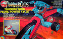 Thundercats Big Wheel