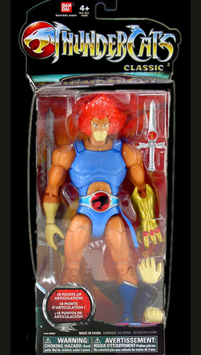 Bandai Lion-O 8 inches Box