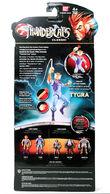 Bandai Classic Tygra 8 inches Box back
