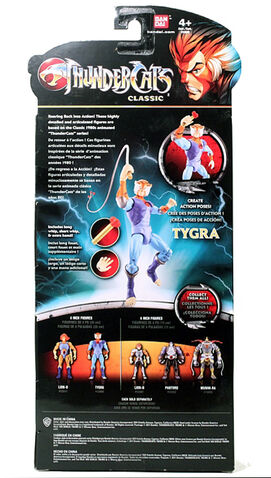 File:Bandai Classic Tygra 8 inches Box back.jpg