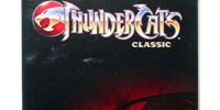 "Bandai Classic Lion-O 8"" Figure SDCC Exclusive"