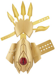 Bandai Deluxe Claw Shield2