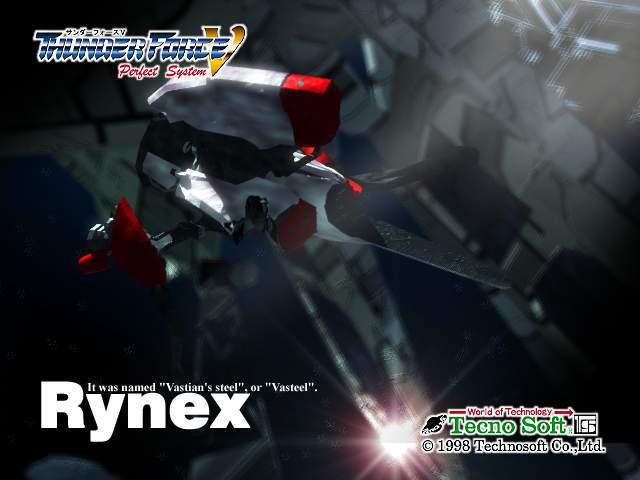File:Rynex 07.jpg