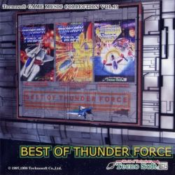 File:Best of Thunder Force.jpg