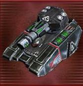 File:Cobra Artillery icon.png