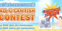 All-U-Can-Fish Contest
