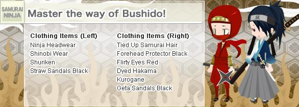File:Samurai 091008.jpg
