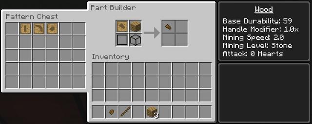 File:Part Builder GUI.png