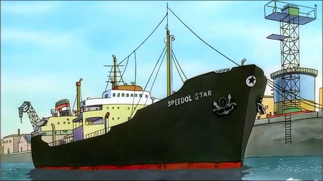 File:Speedol Star.png