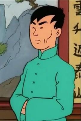 Chen Blue Lotus