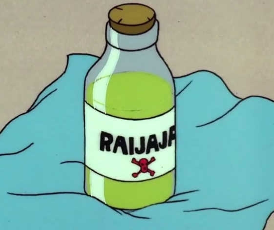 File:Rajaijah Juice.png