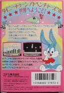 TTANES-JapaneseBackOfBox