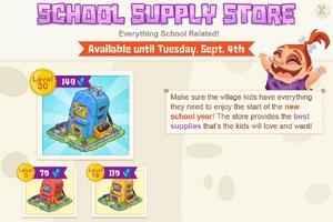 Modals schoolSupplyStore lvl30@2x