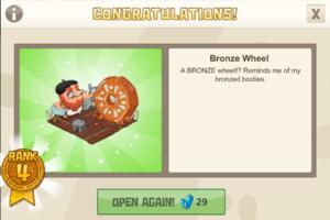 Playground 4 bronze wheel