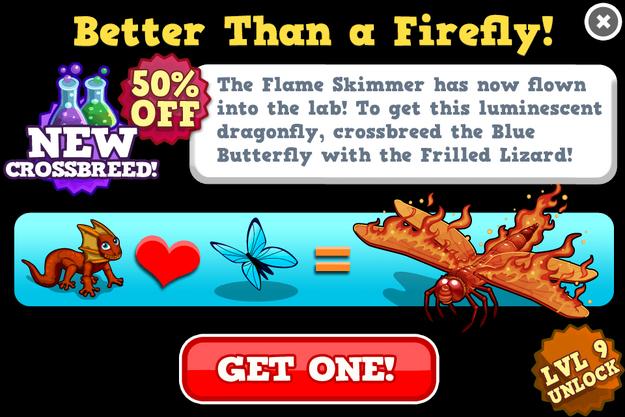 Flame skimmer modal