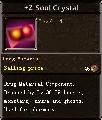 File:2 Soul Crystal.png