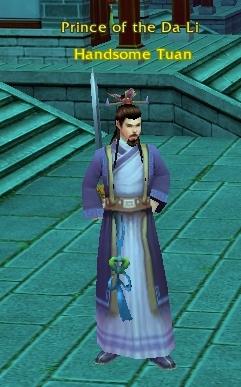 File:Handsome Tuan.jpg