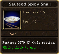 Sauteed Spicy Snail