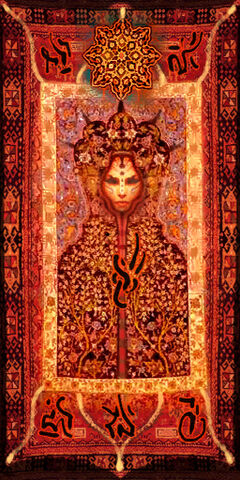 File:Tapestry.jpg