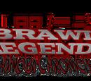Brawl Legends (Series)