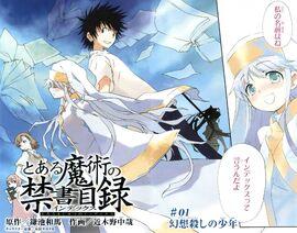 Toaru Majutsu no Index Manga Chapter 001
