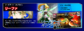 Thumbnail for version as of 00:12, February 9, 2014