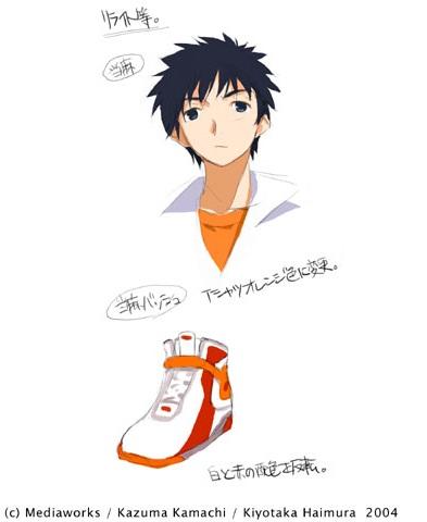 File:Touma art2.jpg