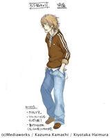 Hamazura design ss