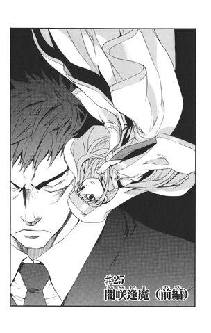 File:Toaru Majutsu no Index Manga Chapter 025.jpg