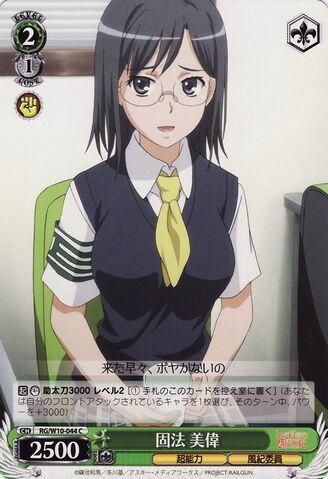File:Konori Mii Card 2.jpg