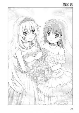Toaru Idol no Accelerator-sama Manga Chapter 22