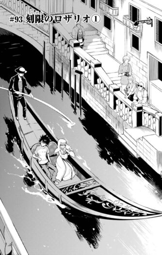 File:Toaru Majutsu no Index Manga Chapter 093.jpg