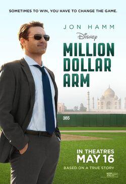File MillionDollarArm
