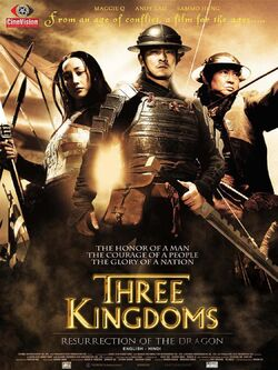 Three Kingdoms Resurrection of the Dragon