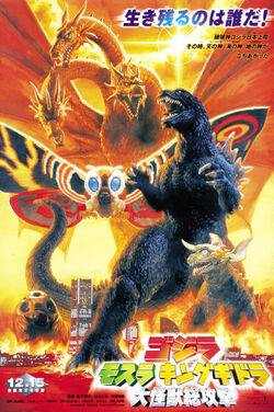 Godzilla Mothra and King Ghidorah Giant Monsters All-Out Attack