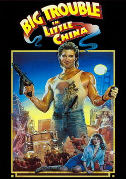 Big Trouble in Little China1