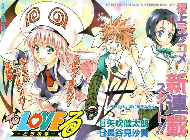 File:Manga-TChapter1.png