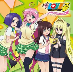 To LoveRu Character Songs Collection cover