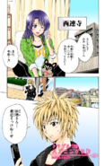 TLR CH138 Cover
