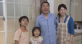 Kankyo Chojin Ecogainder Ep4- Family