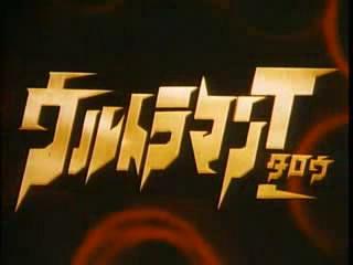 File:Ultrataro-title.jpg